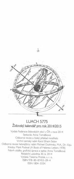 Luach 5775 1