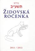 ŽIDOVSKÁ ROČENKA 5772 (2011–2012)