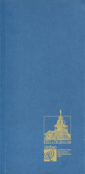 luach 5776001