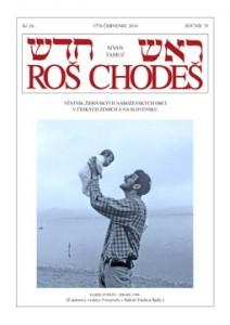 ros-chodes-2016-07