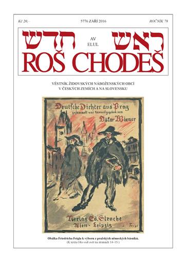 ros-chodes-2016-09