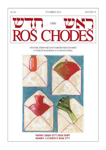 ros-chodes-2016-10