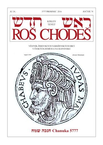 ros-chodes-2016-12