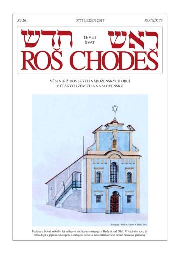 ros-chodes-2017-01