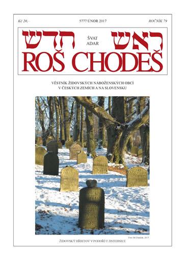 ros-chodes-2017-02