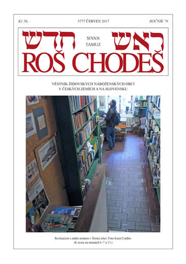 ros-chodes-2017-06
