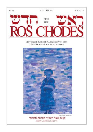 ros-chodes-2017-09