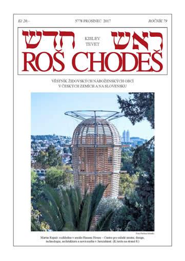 ros-chodes-2017-12